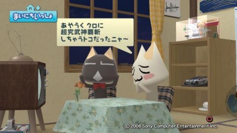 torosute2009/4/16 「FFⅦ ACC」特集 前編 78