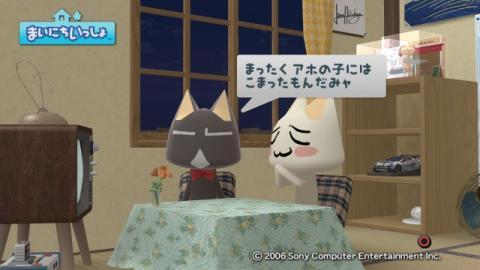 torosute2009/4/16 「FFⅦ ACC」特集 前編 79