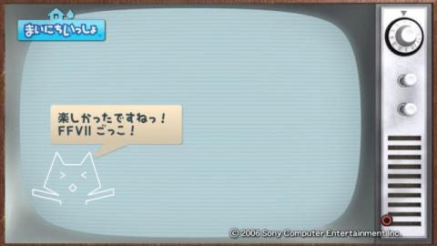 torosute2009/4/17 「FFⅦ ACC」特集 後編 2