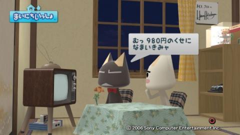 torosute2009/4/17 「FFⅦ ACC」特集 後編 12