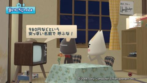 torosute2009/4/17 「FFⅦ ACC」特集 後編 13