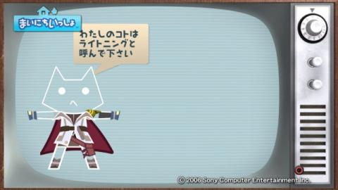 torosute2009/4/17 「FFⅦ ACC」特集 後編 14