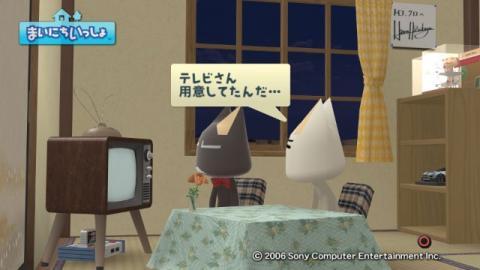 torosute2009/4/17 「FFⅦ ACC」特集 後編 15