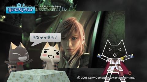 torosute2009/4/17 「FFⅦ ACC」特集 後編 17