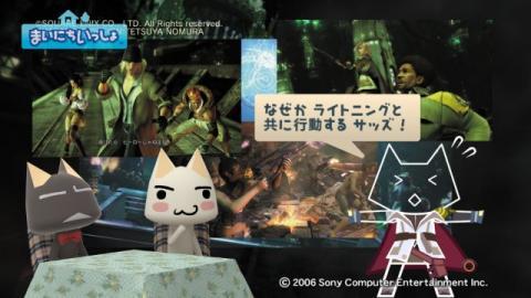 torosute2009/4/17 「FFⅦ ACC」特集 後編 21