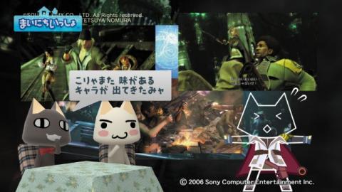 torosute2009/4/17 「FFⅦ ACC」特集 後編 22