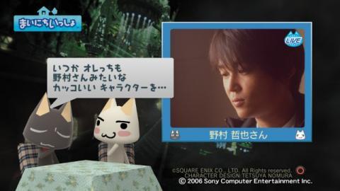 torosute2009/4/17 「FFⅦ ACC」特集 後編 24