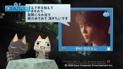 torosute2009/4/17 「FFⅦ ACC」特集 後編 26