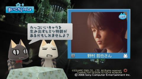 torosute2009/4/17 「FFⅦ ACC」特集 後編 39