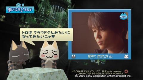 torosute2009/4/17 「FFⅦ ACC」特集 後編 43