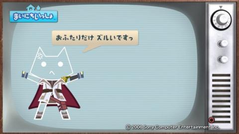 torosute2009/4/17 「FFⅦ ACC」特集 後編 47