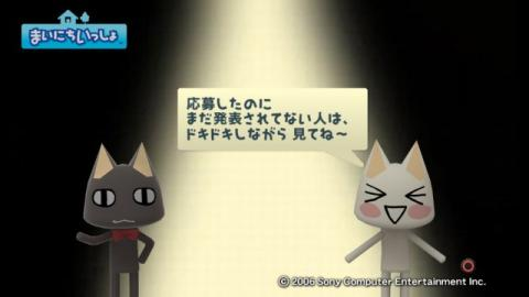 torosute2009/4/19 第2回お庭カードコンテスト結果発表