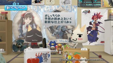 torosute2009/4/23 新OP 2