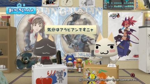 torosute2009/4/23 新OP 3