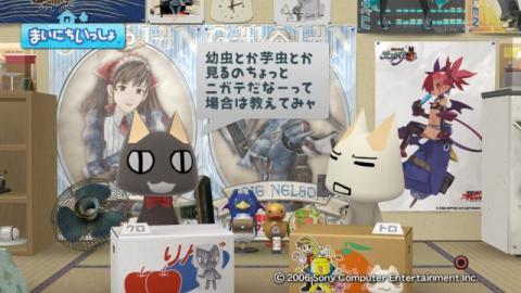 torosute2009/4/27 キモかわいい?