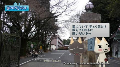 torosute2009/4/30 天文台へ行こう! 3