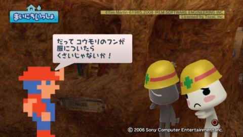 torosute2009/5/1 みんなでスペランカー 7