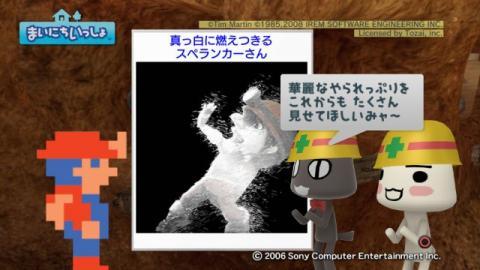 torosute2009/5/1 みんなでスペランカー 16