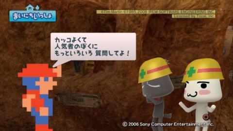 torosute2009/5/1 みんなでスペランカー 17