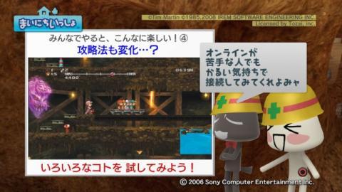 torosute2009/5/1 みんなでスペランカー 23