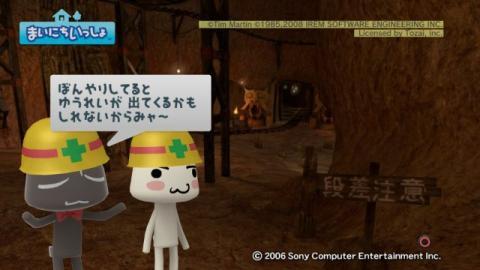 torosute2009/5/1 みんなでスペランカー 28