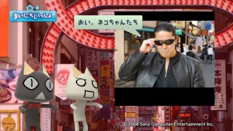 torosute2009/5/2 新宿インシデント 5