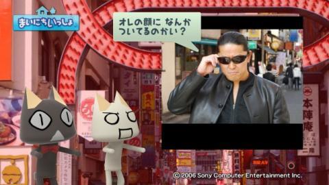 torosute2009/5/2 新宿インシデント 6