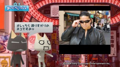 torosute2009/5/2 新宿インシデント 7