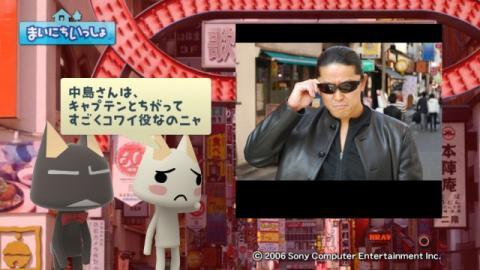 torosute2009/5/2 新宿インシデント 35