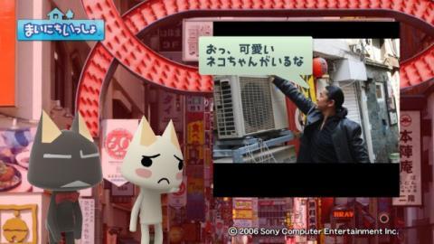 torosute2009/5/2 新宿インシデント 36