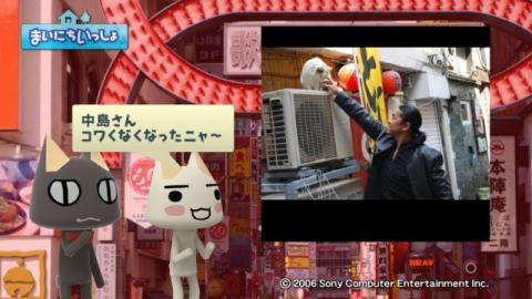 torosute2009/5/2 新宿インシデント 37