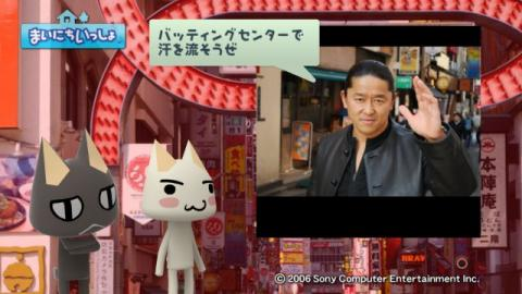 torosute2009/5/2 新宿インシデント 39