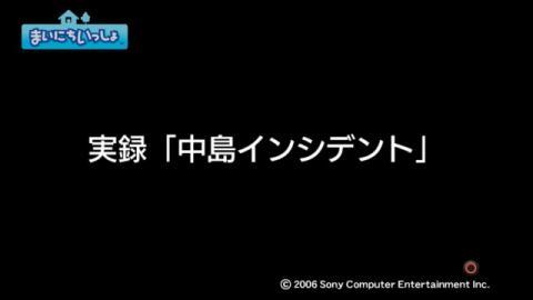 torosute2009/5/2 新宿インシデント 40