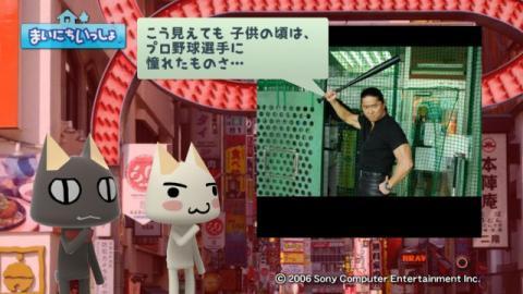 torosute2009/5/2 新宿インシデント 50