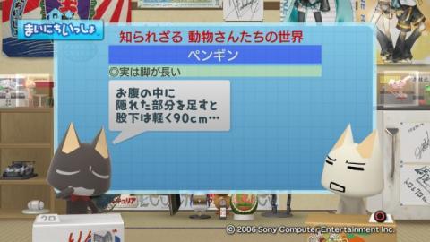 torosute2009/5/5 知られざる動物さんたちの世界 4
