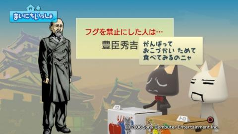 torosute2009/5/7 伊藤博文 6