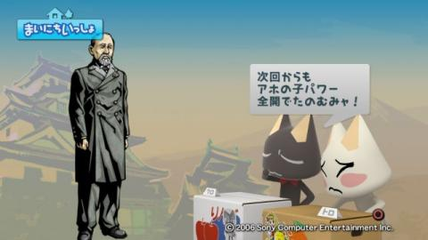 torosute2009/5/7 伊藤博文 10