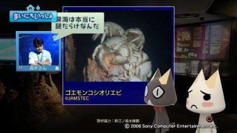 torosute2009/5/9 新江ノ島水族館 6