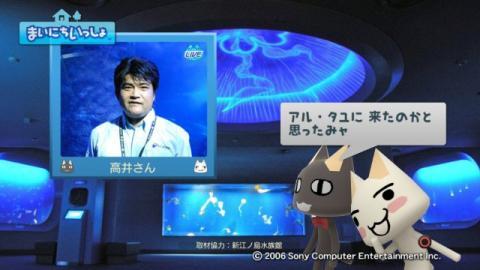 torosute2009/5/9 新江ノ島水族館 9