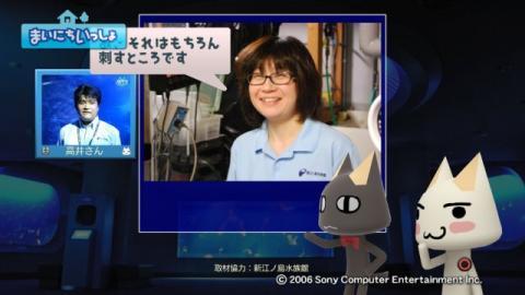 torosute2009/5/9 新江ノ島水族館 13