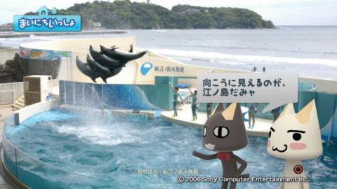 torosute2009/5/9 新江ノ島水族館 15