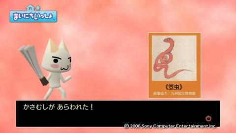 torosute2009/5/11 ハラノムシ 4