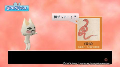 torosute2009/5/11 ハラノムシ 16