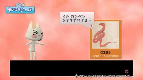 torosute2009/5/11 ハラノムシ 17