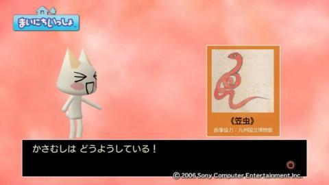 torosute2009/5/11 ハラノムシ 18
