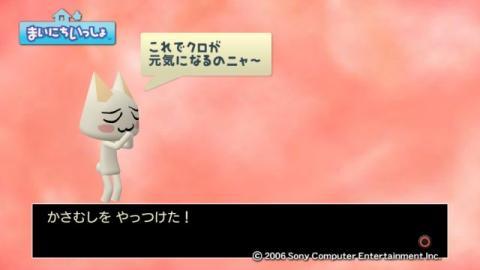 torosute2009/5/11 ハラノムシ 21