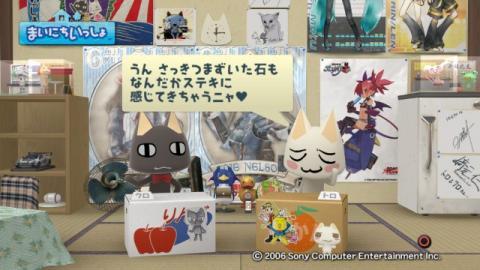 torosute2009/5/12 奇石博物館 11