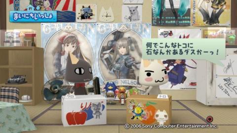torosute2009/5/12 奇石博物館 12