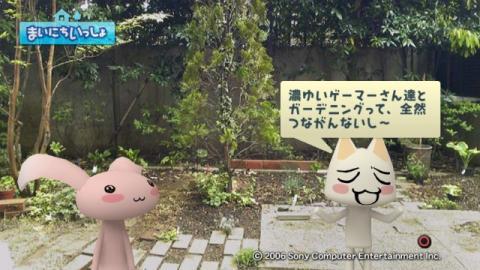 torosute2009/5/13 ジュンのお気楽ガーデニング 2