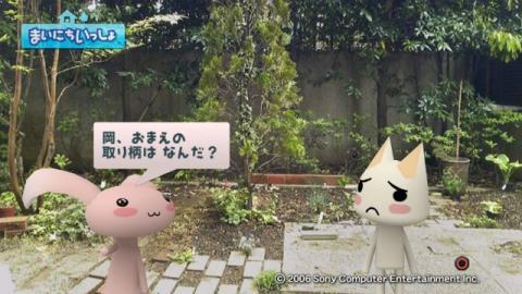 torosute2009/5/13 ジュンのお気楽ガーデニング 3